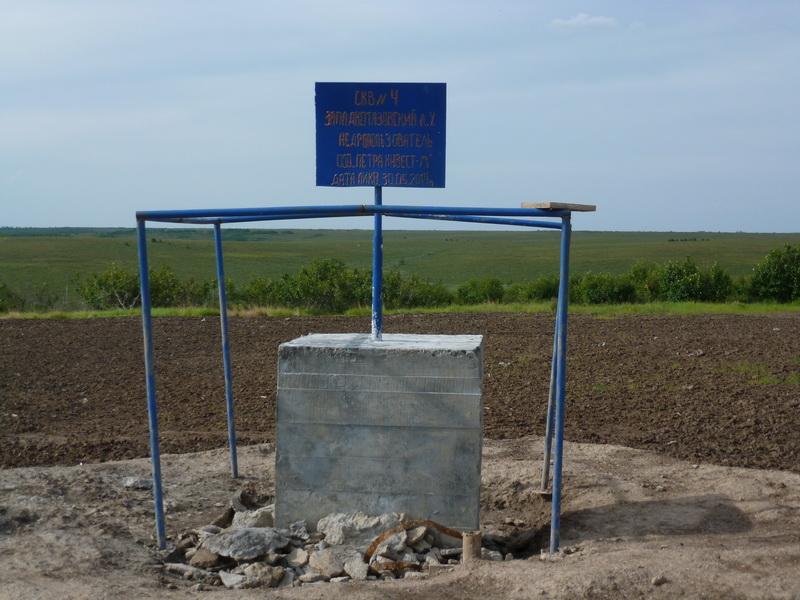 мониторинг экологического контроля в ЯНАО тарко-Сале